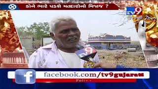 Rajkot: Reaction of farmers ahead of Lok Sabha Elections 2019- Tv9