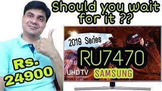 Samsung 2019 New Smart TV Series RU7470 I Rs  24900 I Should you wait for it??