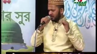 Bangla gojol bulbul bhai