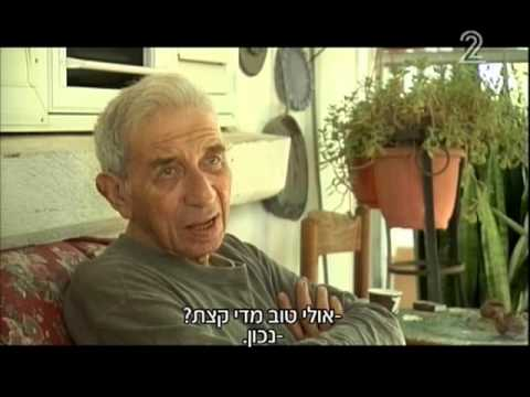 rpts - חדשות 2: נחום נחצ'ה הימן חי בעוני בגיל 79