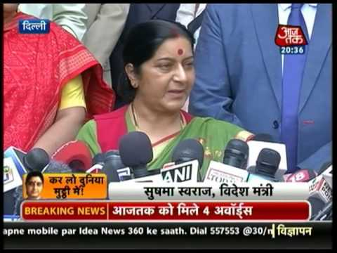 India's first lady Foreign minister: Sushma Swaraj