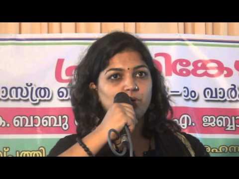 Origin Of Sex (malayalam - Full) By Anupama Anamangad video