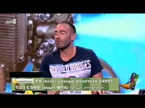   S6 / E58 ( 13/05/2013 )  RADIO ARVILA ANT1 TV - Full Episode