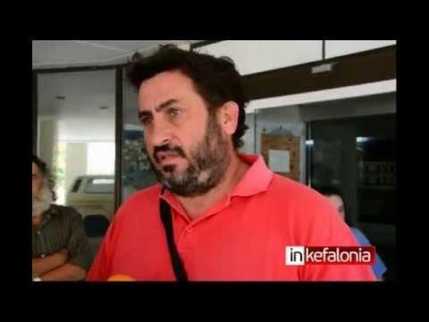 Inkefalonia.gr: Δηλώσεις προέδρου Εργατικού Κέντρου Γιώργου Γαβρίλη