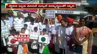 Hyderabad Traffic Police Held Rally | Mahaa news