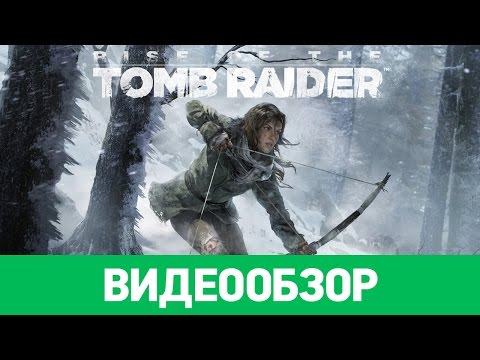 Обзор игры Rise of the Tomb Raider