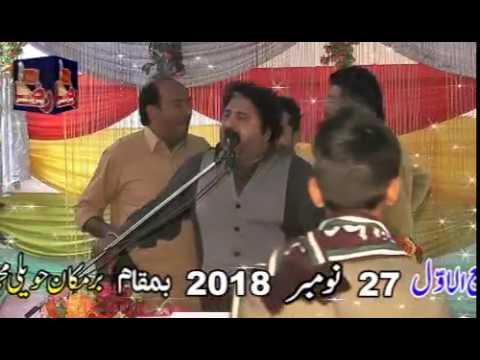 Zakir Adeel Abbas | 18 Rabi Ul Awal 2018 | Rasool Pur Gujrat
