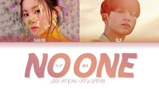LEE HI (이하이) 'NO ONE (누구 없소) (Feat. B.I of iKON)' (Color Coded Lyrics Eng/Rom/Han/가사)