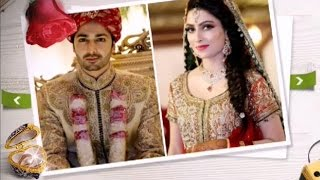 Aiza Khan and Danish Taimoor Barat Pictures