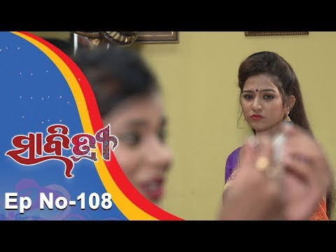 Savitri | Full Ep 108 | 10th Nov 2018 | Odia Serial – TarangTV