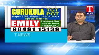 Study Guide | EMILY Academy Director Dr.Moses About Gurukula TGTPGT | Tews live Telugu