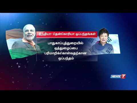 List of seven India-South Korea agreements signed | India | News7 Tamil