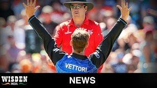 Vettori calls time on international career | News | Wisden India