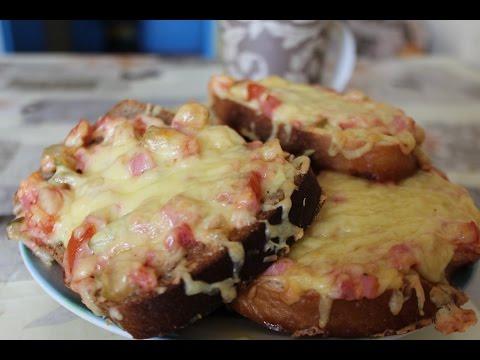 Мини пицца на хлебе
