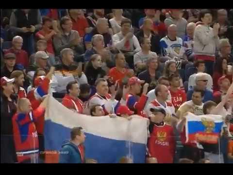 Россия Vs Финляндия 2017 Хоккей Чемпионат Мира 2:0 ГОЛ