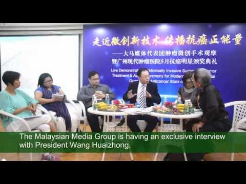 Malaysian Media Delegation visited Modern Cancer Hospital Guangzhou