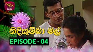 Nidikumba Mal |  Episode - 04 | 2020-09-18