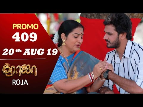 Roja Promo 20-08-2019 Sun Tv Serial Online