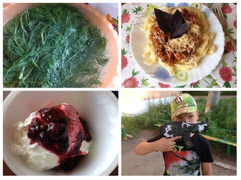 Домашний влог: Завтрак / Готовлю пасту болоньезе / Данил спросил про....))))) мама в шоке