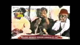 Tivaouane, 21 Juin 1987 - Mame ABDOU Aziz Sy, Serigne Cheikh Tidiane SY