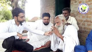 Sain Munir Ahmed