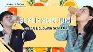 Clear & Glowing SUPER SKIN CARE JUICE : INNER BEAUTY