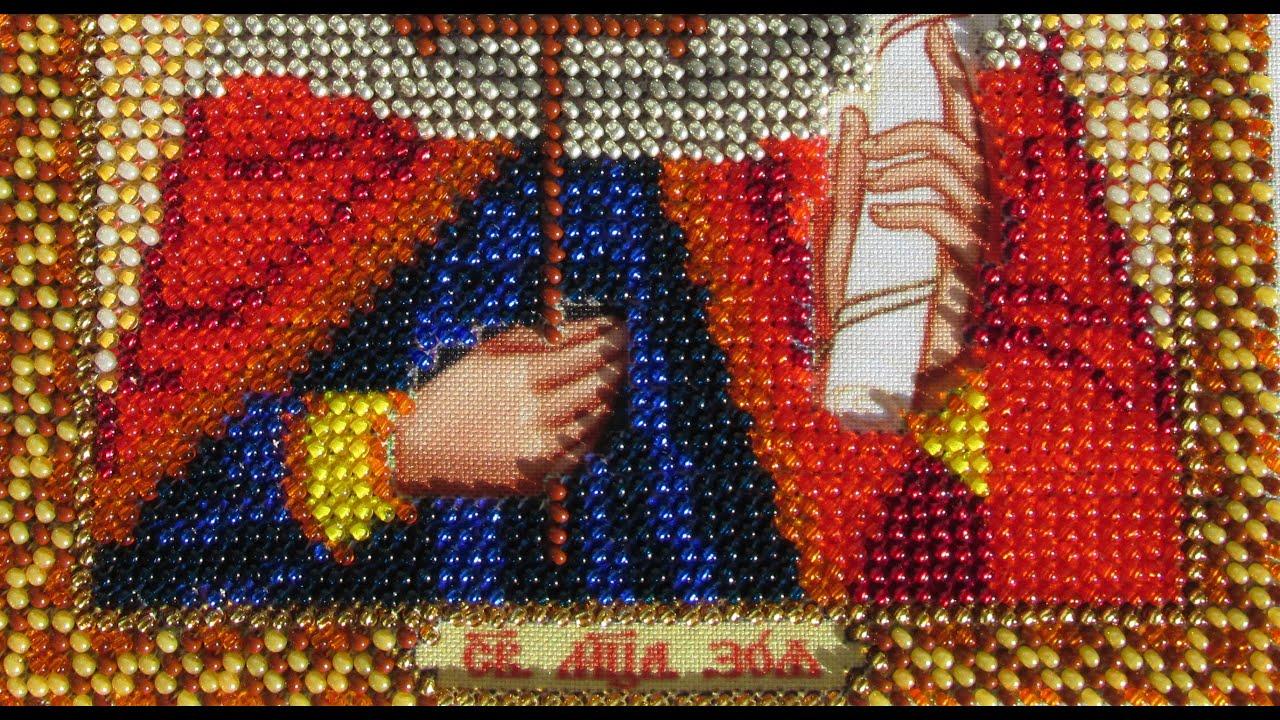 Вышивка бисером икон мастер класс видео 28
