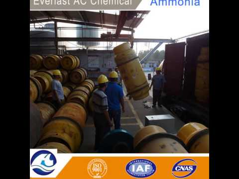 Philippines Refrigerant R 717 Anhydrous Ammonia shipping from China