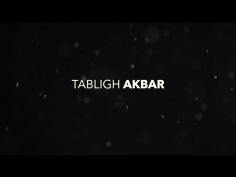 Trailer | Tabligh Akbar | Ustadz Maududi Abdullah.Lc