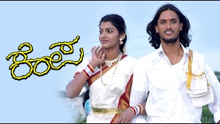 New Kannada Movies Full 2016 |  Latest Kannada Movie |  Kannada HD Movie | Upload 2017