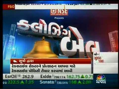 CNBC Bajar Closing Bell, 21 June 2016 - Mr. Mayuresh Joshi, Angel Broking