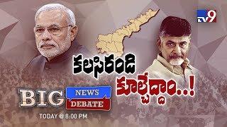 Big News Big Debate : TDP seeks support for no-confidence motion against Modi govt