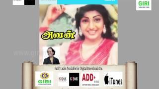 03 Poovae Unnai Kattikondu-S. P. Balasubrahmanyam-S. P. Sailaja-Avan-Tamil