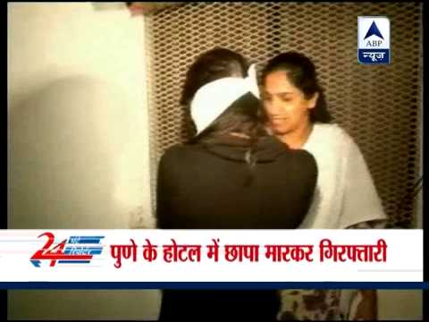Sex Racket Busted In Pune; Ipl Cheerleader Arrested video