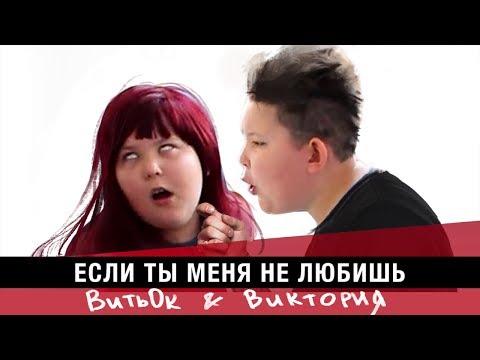 Егор Крид amp MOLLY  Если ты меня не любишь ШУРЫГИНА