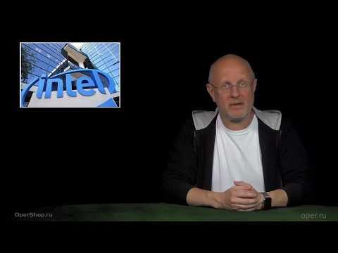 Goblin - Про запрет Kaspersky в США и закладки Intel