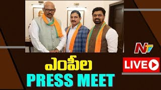 TDP Rajya Sabha MPs Press Meet Live | TDP MPs Join BJP | NTV Live