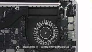 New MacBook Pro with Retina Display (繁中字幕)by MacUknow