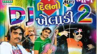 download lagu Daru Pidho Re-dj Dil No Kheladi-2 Juke Box gratis