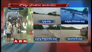 Vijayawada Lottery Nagar Colony filled with Rain flood water | Public Suffering with Flood water