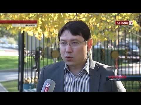 А.Атамбаев боится за свою судьбу после президентских выборов, - политолог