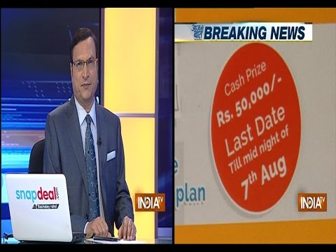 Aaj Ki Baat with Rajat Sharma | August 1, 2014: Modi Govt Launches New Scheme
