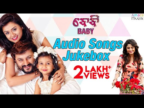 BABY Audio Songs Jukebox | Official | Odia Movie |  Anubhav