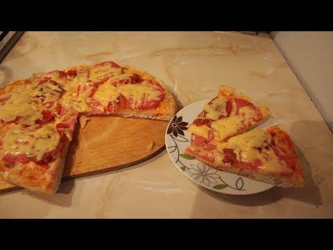 Вкусная пицца за 5 минут, без замеса теста Ну, оОчень вкусная - Пицца по-домашнему!