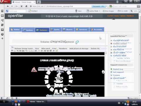 Сетевое хранилище данных Openfiler
