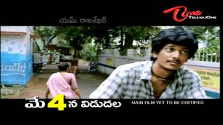 Premalo Padithe - Premalo Padithe Movie Trailer - 02