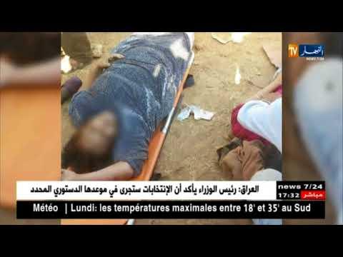 المغرب: مقتل 15 شخصا وإصابة آخرين في حادث تدافع بإقليم الصويرة #1