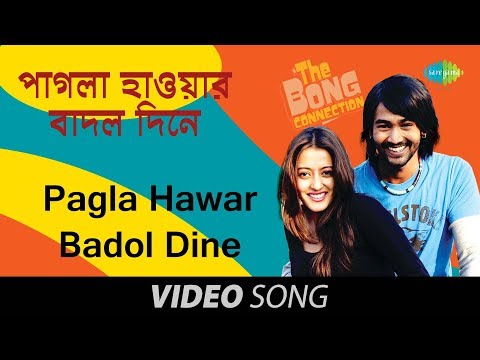 Pagla Hawar Badol Dine - The Bong Connection | Shreya Ghoshal | Nachiketa