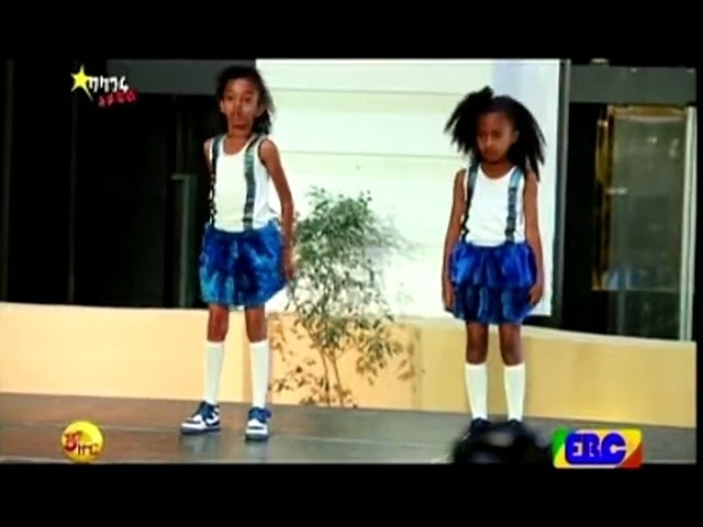Amazing Performance of Two Little Girls at Balageru Idol