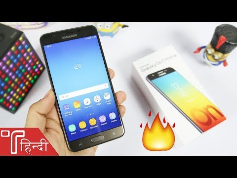 Samsung Galaxy On7 Prime Unboxing and Hands On review in HINDI [Specs, Price, Camera and Features]